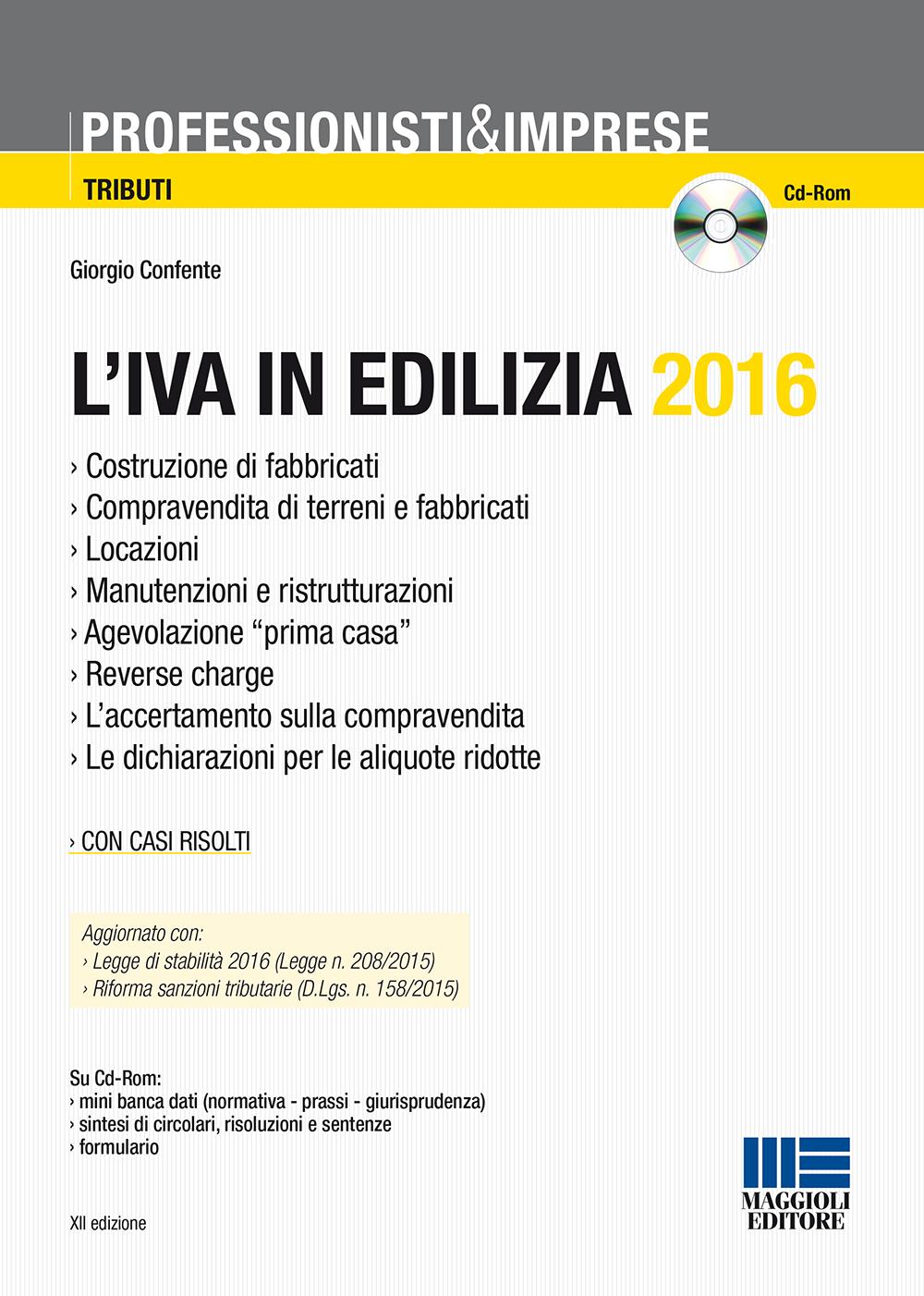 L 39 iva in edilizia 2016 in catalogo novit in libreria su for Causale bonifico ristrutturazione 2017