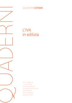 L 39 iva in edilizia in catalogo novit in libreria su for Iva in edilizia